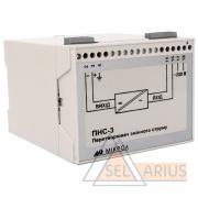 Преобразователь переменного тока ПНС-3 - фото 2
