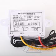 XH-W3002 регулятор температуры - фото 3