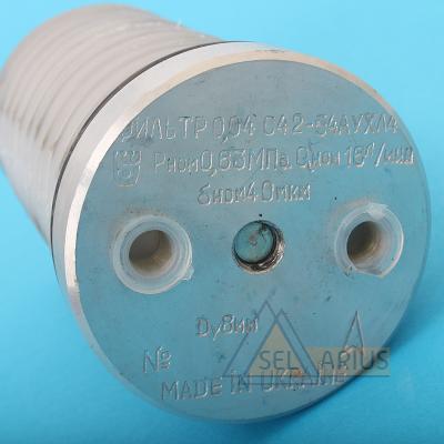 Фильтр сетчатый 0,04С42-54А фото 1