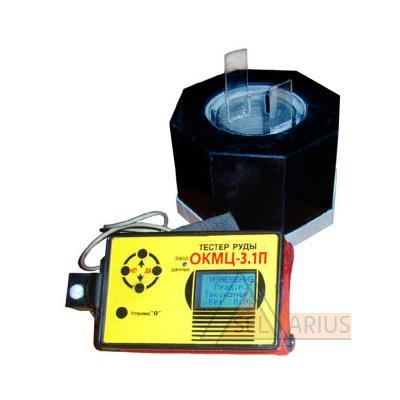 Тестер руды ОКМЦ-3.1П