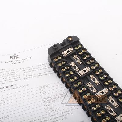 Колодка коммутационная КП25 фото 1