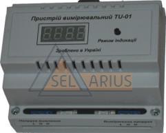 Контроллер TU-01 фото 1
