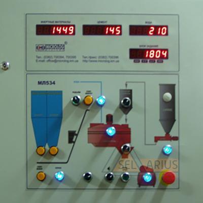 Системы управления МЛ 534 - фото