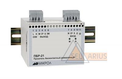 Пускатель бесконтактный реверсивный ПБР-21 - фото 1