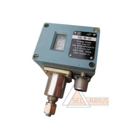 Датчик-реле давления РД-1Б-01 - фото