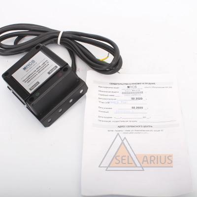 Считыватель RFID-карточки RR.000 - фото 1