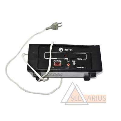 Зарядное устройство АЗУ-0,4 фото 1