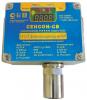 Газоанализатор стационарный «Сенсон-СВ-5022» фото 1